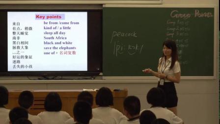 人教版英语七下Unit 5(复习课)课堂视频实录(毕光余)