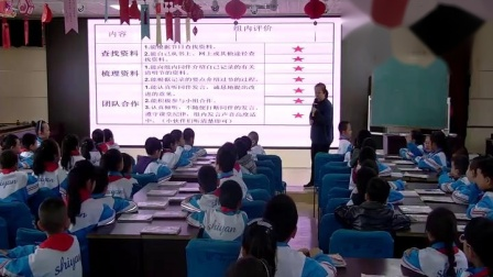 《第三单元综合性学习:中华传统节日》部编版语文三下-山西-王霞