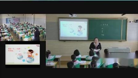《第六单元20 肥皂泡》部编版语文三下-黑龙江-杨柳