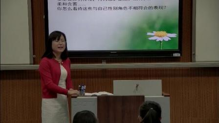 人教部编版道德与法治 七下 1.2.1《男生女生》课堂视频实录-田玉荣