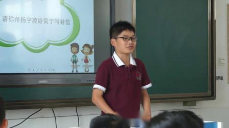 人教部编版道德与法治 七下 1.2.2《青春萌动》课堂视频实录-杨柳