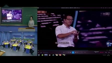 人教部编版道德与法治 七下 1.3.1《青春飞扬》课堂视频实录-刘貌桧