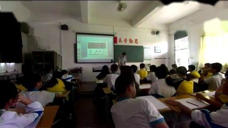 《第2课 黑白世界》湘美版美术七下-广东-颜贤军