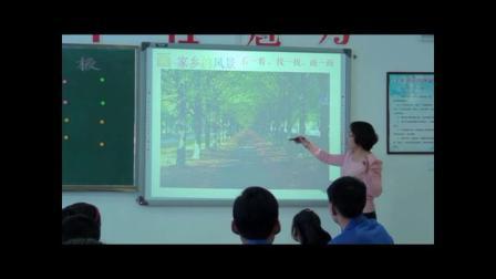 《第1课 画家乡的风景》湘美版美术七下-甘肃-彭艳娟