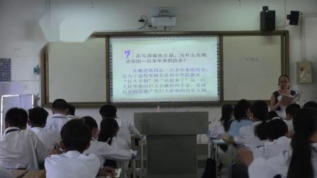 人教部编版语文七下第1课《邓稼先》课堂教学视频-周明轶