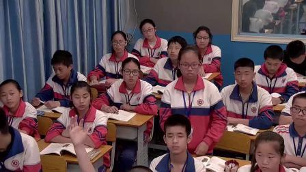 人教部编版历史 七下 第十三课《宋元时期的科技与中外交通》课堂教学视频-于晓芸