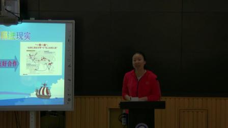 人教部编版历史 七下 第十五课《明朝的对外关系》课堂教学视频-四平市