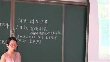 人教部编版历史 七下 第十五课《明朝的对外关系》课堂教学视频-茂名市
