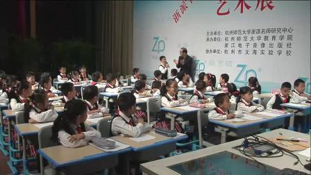 人教版数学三年级《倍的认识》俞正强工作室种子课教学视频