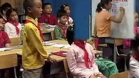 《游国家森林公园》上海市小学数学优质课大赛各区第一名