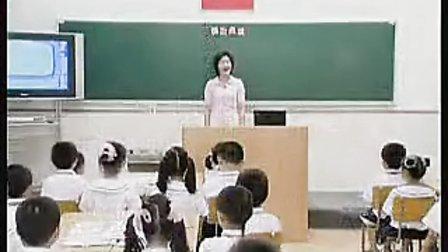 《掷数点块》上海市小学数学优质课大赛各区第一名