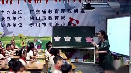book5 days and dates 王莉02_�V�|省小�W英�Z��秀�卧�教�W�O�交流展示�n例��l