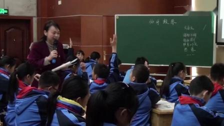伯牙鼓琴-部编版小学语文六年级上册优质课视频