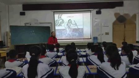 出塞_刘老师-部编版小学语文四年级上册优质课视频
