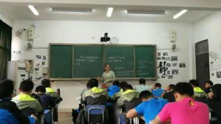 《第4章 种群和群落-第2节 种群数量的变化》人教版高二生物必修三教学视频-安徽-朱丽平