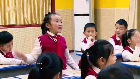 人教部编版道德与法治二上《我们小点儿声》课堂教学视频-王新菲-特级教师优质课