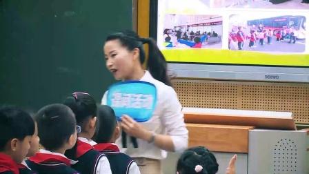 人教部编版道德与法治二上《大家排好队》课堂教学视频-王新菲-特级教师优质课