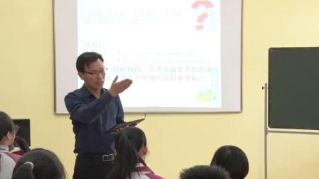 人教部编版道德与法治七下4.1《生活需要法律》课堂教学视频-王卫华-特级教师优质课