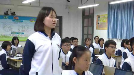 人教版数学八下《变量与函数》课堂教学视频-高艳玲-特级教师优质课