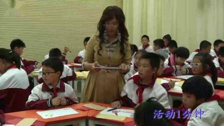 人教版数学五上《平行四边形的面积》课堂教学视频-李晓梅-特级教师优质课