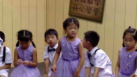 人教部编版道德与法治一上《玩得很开心》课堂教学视频-龚敏-特级教师优质课