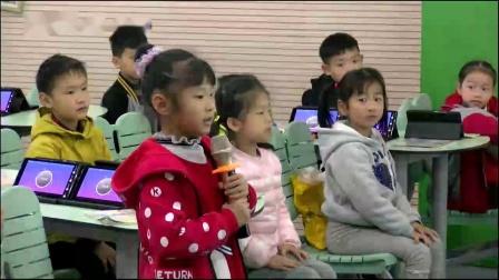 人教部编版道德与法治一下《家人的爱》课堂教学视频-胡召霞-特级教师优质课