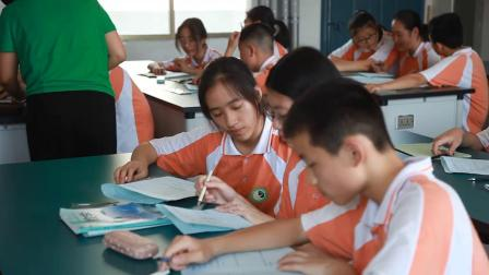 湘教版数学 八下 第一章第三节《直角三角形全等的判定》课堂教学实录-苏庆华