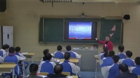 湘教版数学 八下 第一章第三节《直角三角形全等的判定》课堂教学实录-刘老师