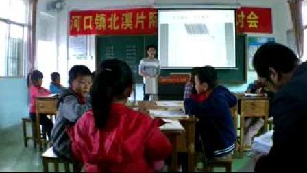 《8的乘法口诀》人教版小学数学二年级上册-广东-叶鸿翔