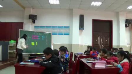 《8、7、6加几》人教版小学数学一年级上册-河南-高雪