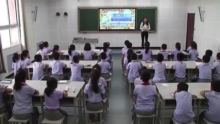 《12 家庭的���》人教部�版道德�c法治三上-��夏-��瑞