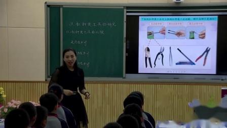 《3.杠杆类工具的研究》教科版小学科学六上-宁夏-张常青