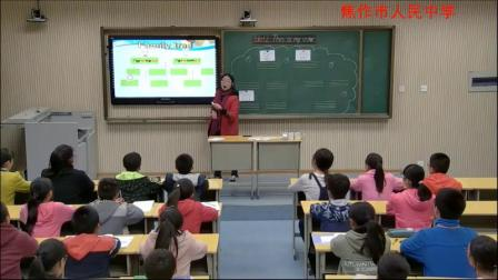 《Unit 2 This is my sister - Section B 1a―1d》人教版英语七上-河南-李丽艳