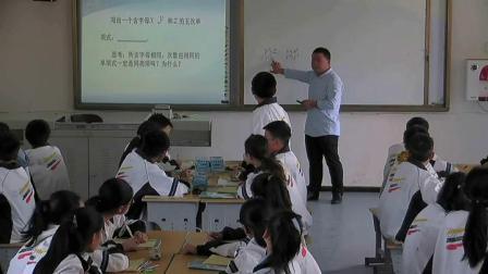人教2011课标版数学 七上 第二章第二节第一课时《同类项》课堂教学视频-朱俊涛
