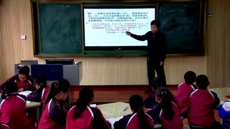 人教2011课标版数学 七上 第二章第二节第四课时《整式的加减运算》课堂教学视频-管志明