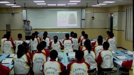 人教部编版历史八上 第8课《革命先行者孙中山》课堂视频实录-王亮