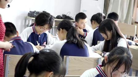 人教部编版历史八上第9课《辛亥革命》课堂视频实录-严凤兰