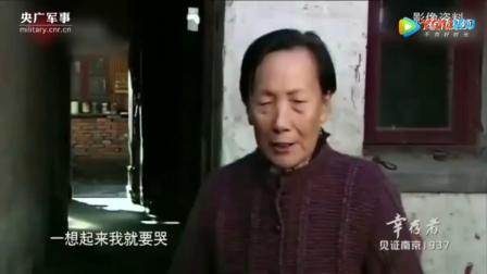 人教部编版历史八上第19课《七七事变与全民族抗战》课堂视频实录-吴小蕊