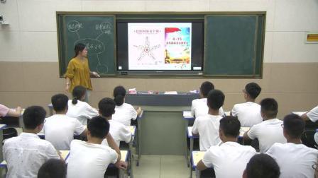 人教部编版道德与法治八下4.1《公民基本义务》课堂教学视频实录-王梦
