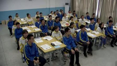 人教部编版道德与法治九下3.1《中国担当》课堂教学视频实录-赵莉
