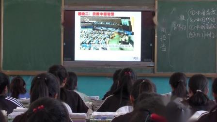 人教部编版道德与法治九下3.1《中国担当》课堂教学视频实录-张晓峰