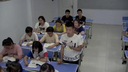 人教部编版道德与法治九下3.1《中国担当》课堂教学视频实录-常晓华