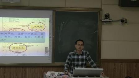人教部编版历史和八上第24课《人民解放战争的胜利》课堂视频实录-刘洪龙