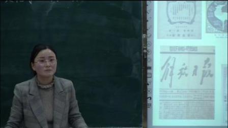 人教部编版历史八上第26课《教育文化事业的发展》课堂视频实录-赵锐锐