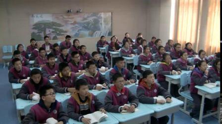 人教部编版语文八上第第三单元 名著导读《红星照耀中国》课堂教学视频实录-华峰