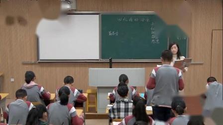 人教部编版语文八上第7课《回忆我的母亲》课堂教学视频实录-张良芳