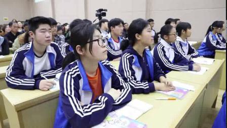 人教部编版法制与道德九下2.1《推动和平发展》课堂教学视频实录-刘小玲