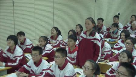 人教部编版法制与道德九下2.1《推动和平发展》课堂教学视频实录-尤小玲