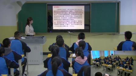 人教部编版法制与道德九下1.1《开放互动的世界》课堂教学视频实录-魏婧
