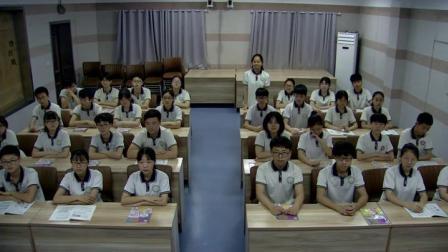 人教部编版法制与道德九下1.1《开放互动的世界》课堂教学视频实录-章俊杰